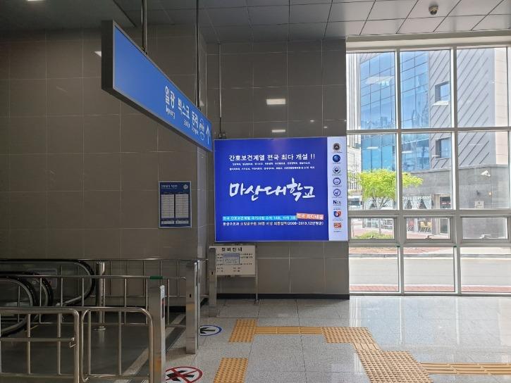 교대 5 원거리 (마산대학교).jpg